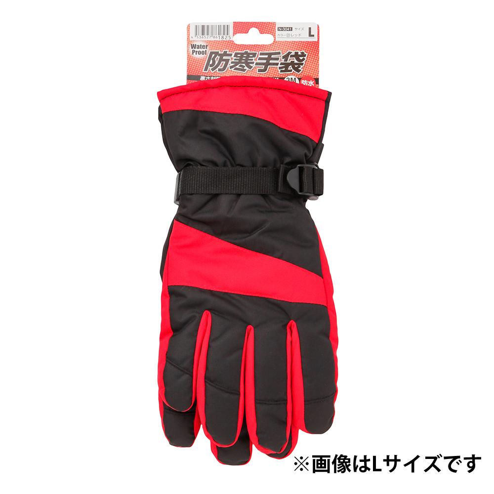 コーコス信岡(CO-COS) 防水防寒手袋 N-3041 LL レッド