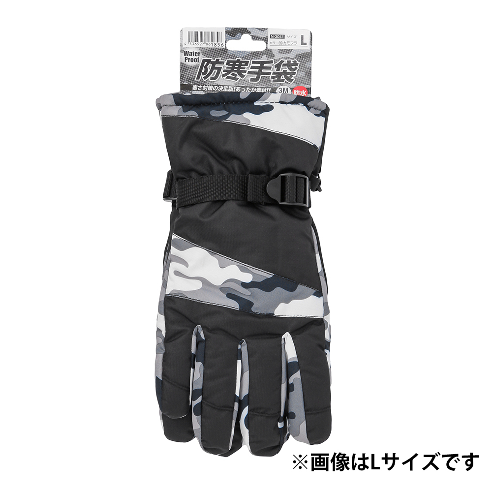 コーコス信岡(CO-COS) 防水防寒手袋 N-3041 LL カモフラ
