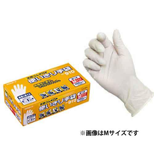 エステートレーディング 天然ゴム使いきり手袋(粉付)100枚入(箱) 910 S ホワイト