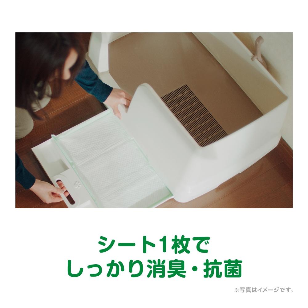 ◎ユニ・チャーム デオトイレ 快適ワイド 本体セット【猫用システムトイレ】