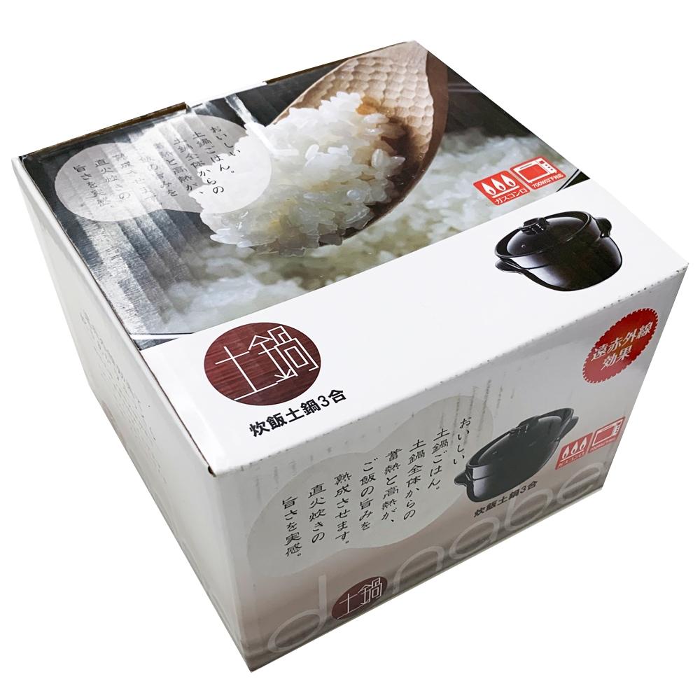 コーナン オリジナル LIFELEX(ライフレックス) 直火専用 炊飯土鍋3合 KHK05−2401