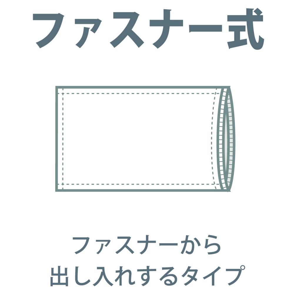 ピロケースカーマン 43x63cm枕用MN61010−16