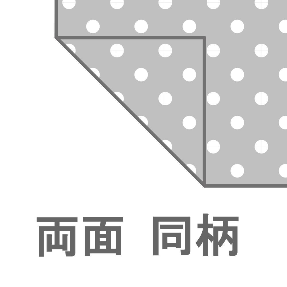 ピロケースジグソー 43x63cm枕用 MN661032−72