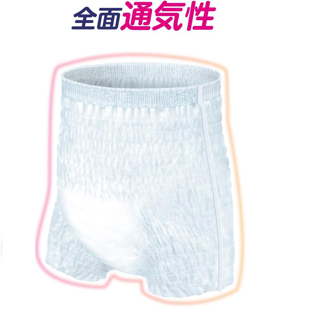 アテント うす型さらさらパンツ 長時間ロング丈プラス L男女共用 18枚 介護オムツ 中度 ×2個セット