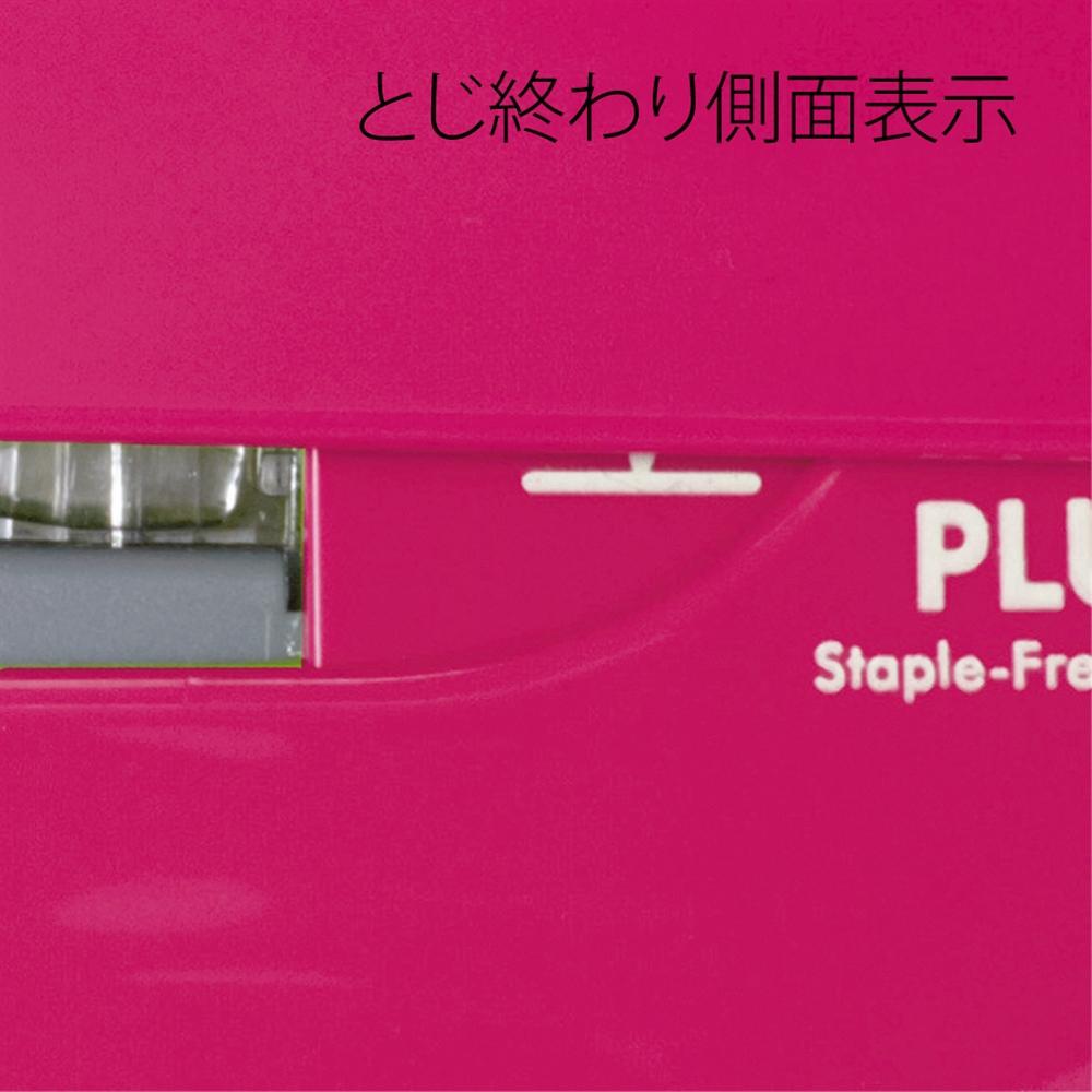 PLUS(プラス)  針なしホッチキス ペーパークリンチ ピンク 322547