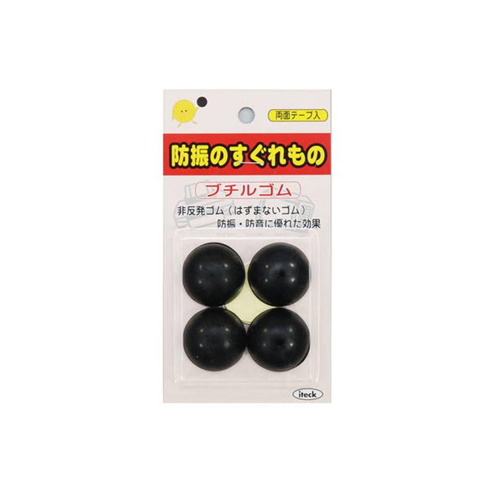 光(Hikari) KYG−30 アイテック 防振すぐれもの