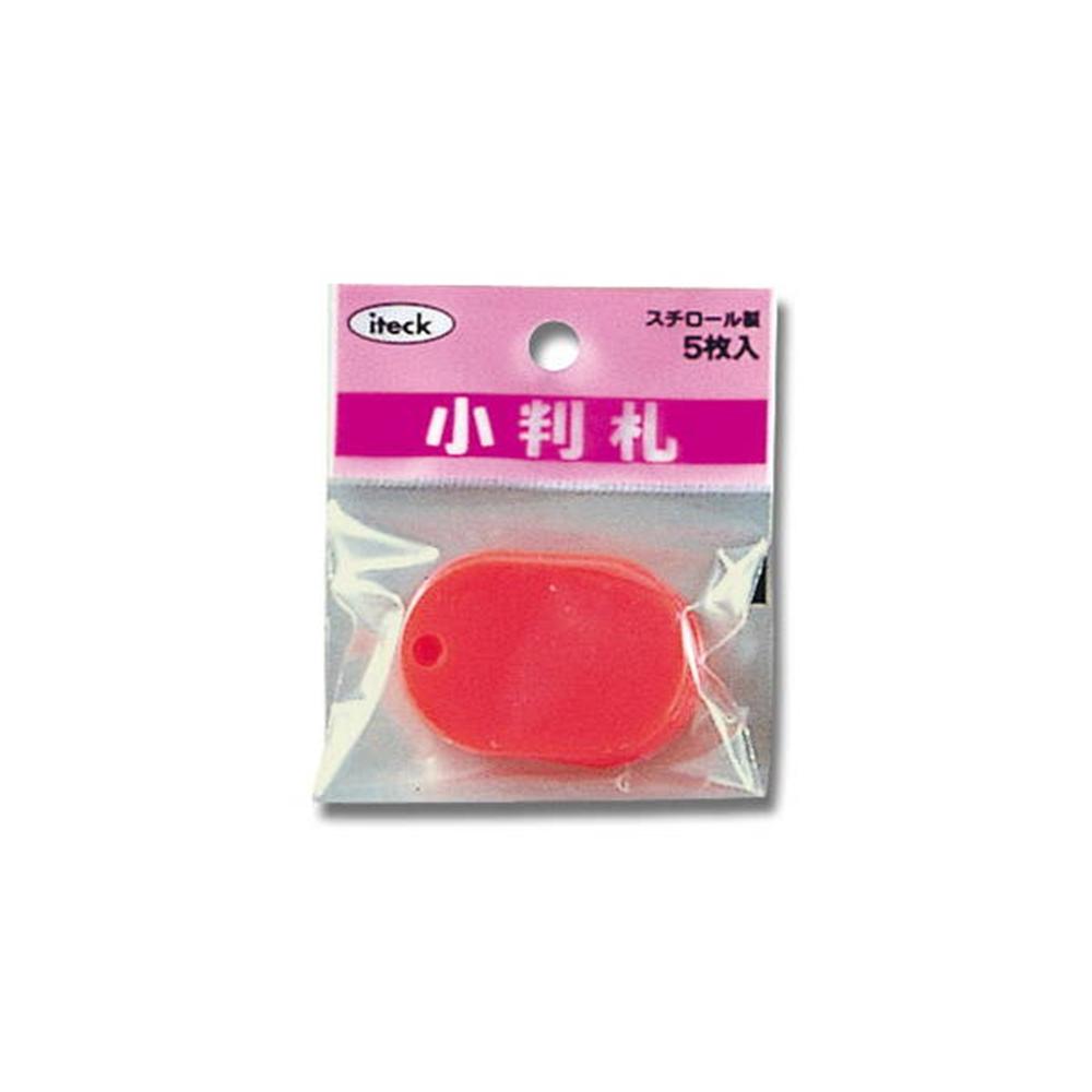 光(Hikari) KPF40−1 小判札 小 赤