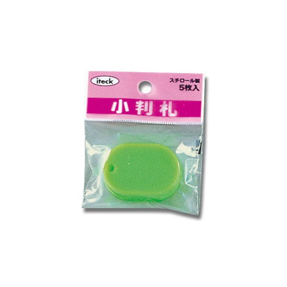 光(Hikari) KPF40−2 小判札 小 若草