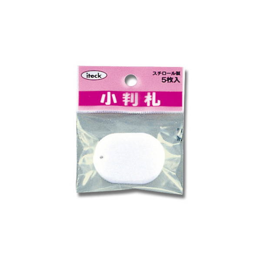 光(Hikari) KPF40−5 小判札 小 白