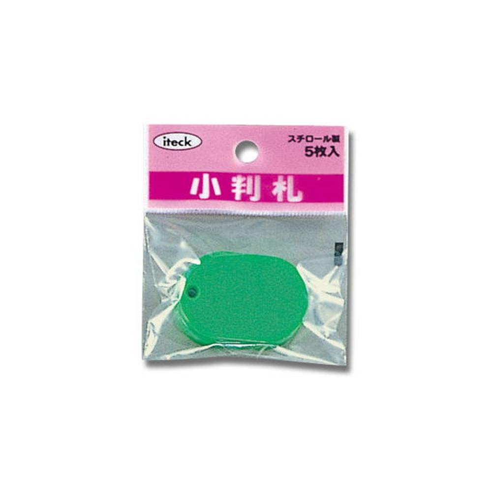 光(Hikari) KPF40−6 小判札 小 緑
