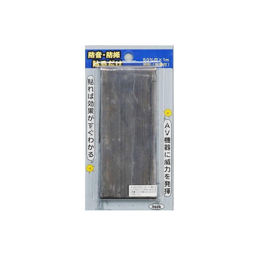 光(Hikari) KGZ−51アイテック 純鉛 貼るだけ