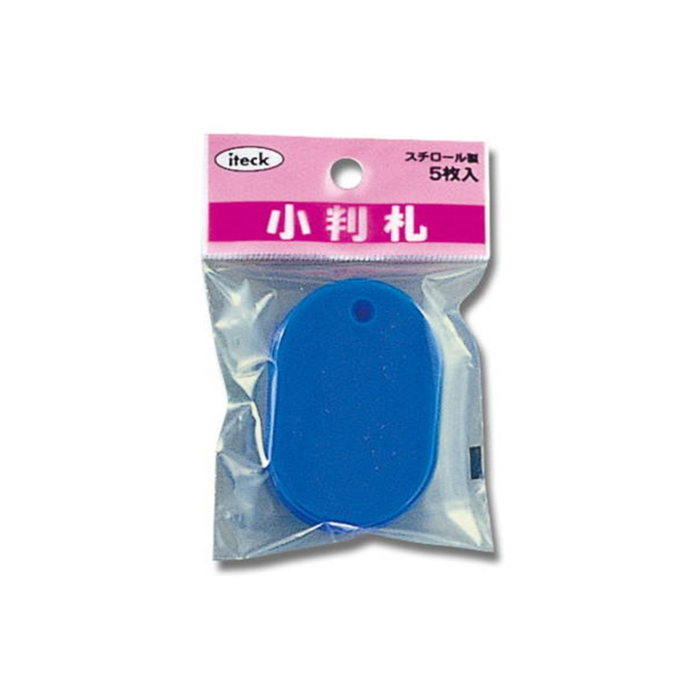 光(Hikari) KPF60−7 小判札 大 ブルー