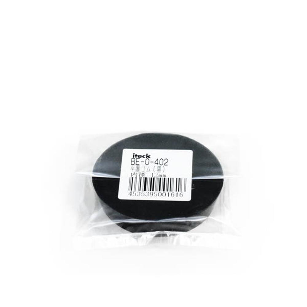 光(Hikari) BE−0−402 平置ゴムバラ42mm黒