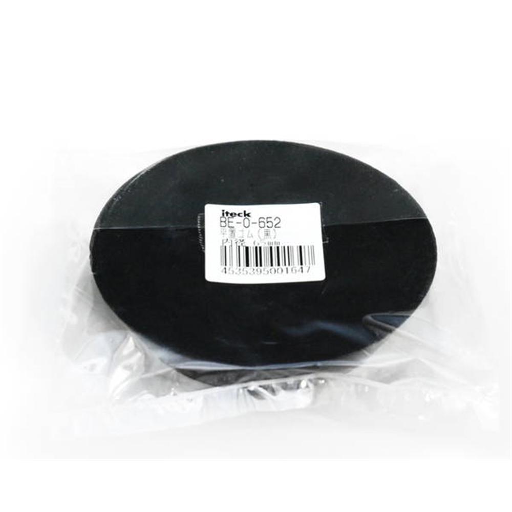 光(Hikari) BE−0−652 平置ゴムバラ65mm黒