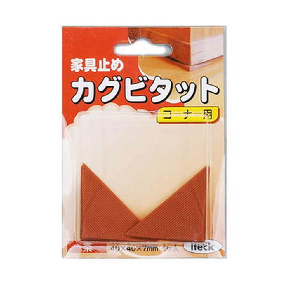 光(Hikari) KSC−44 カグビタットコーナー用茶
