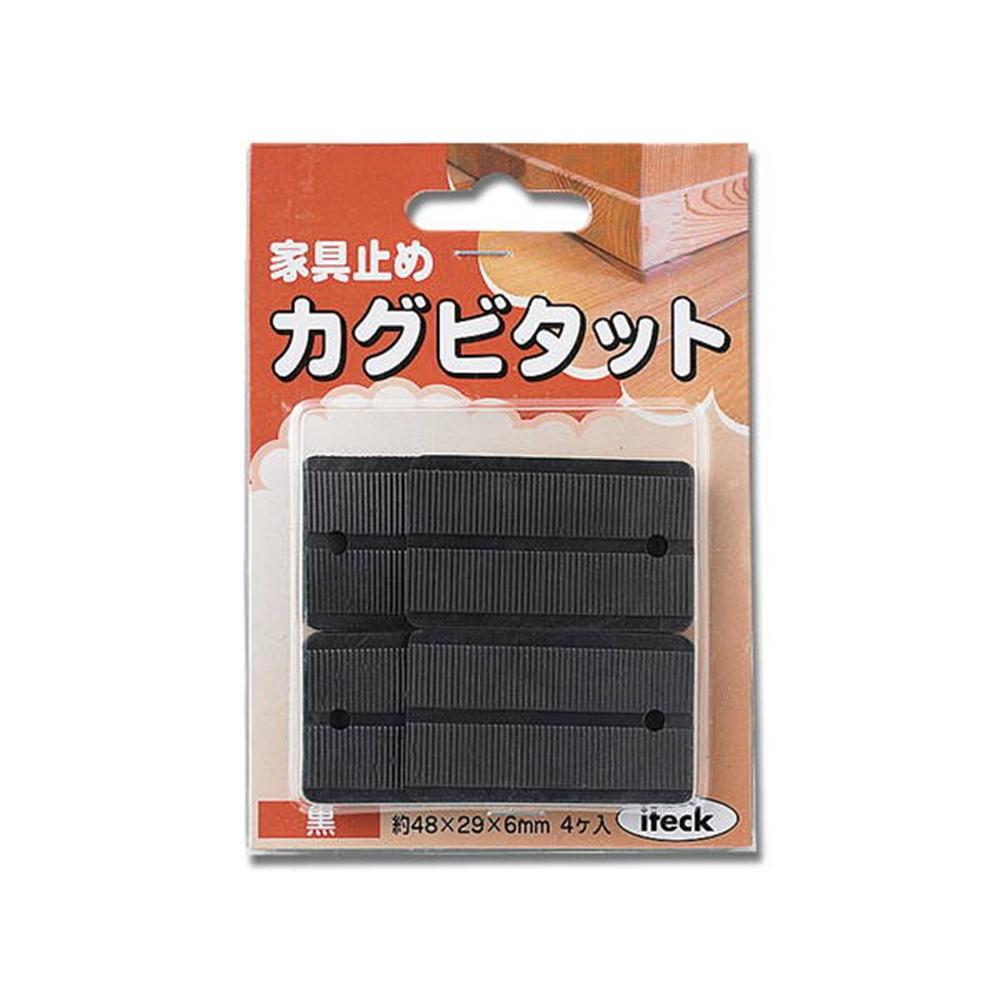 光(Hikari) KBB−30 家具ビタット 黒