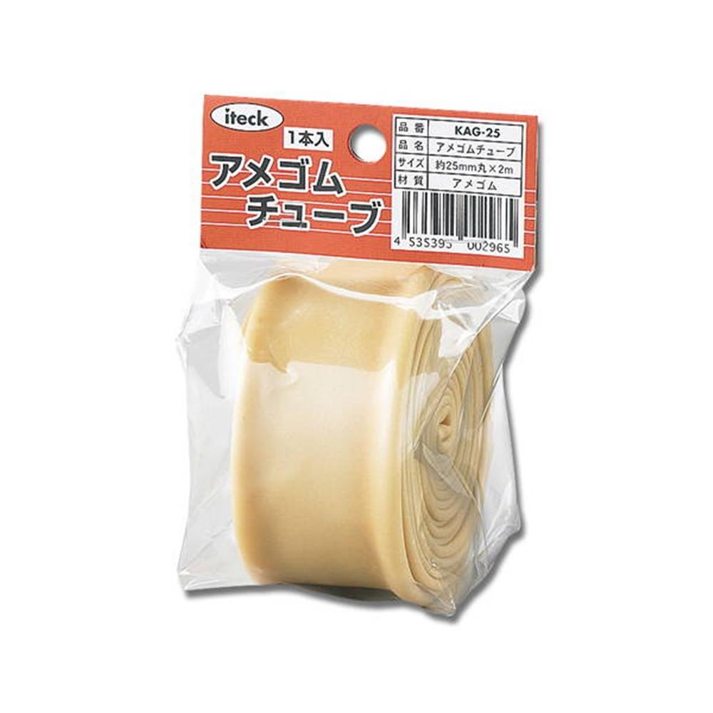 光(Hikari) KAG−25 アメゴムチューブ 25mm