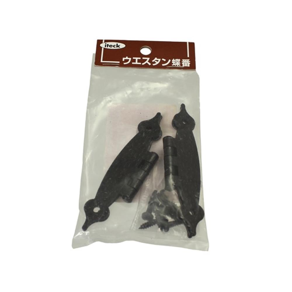 光(Hikari) KWB−12 ウエスタン蝶番EB柄蝶型 黒色 1P2ヶ入
