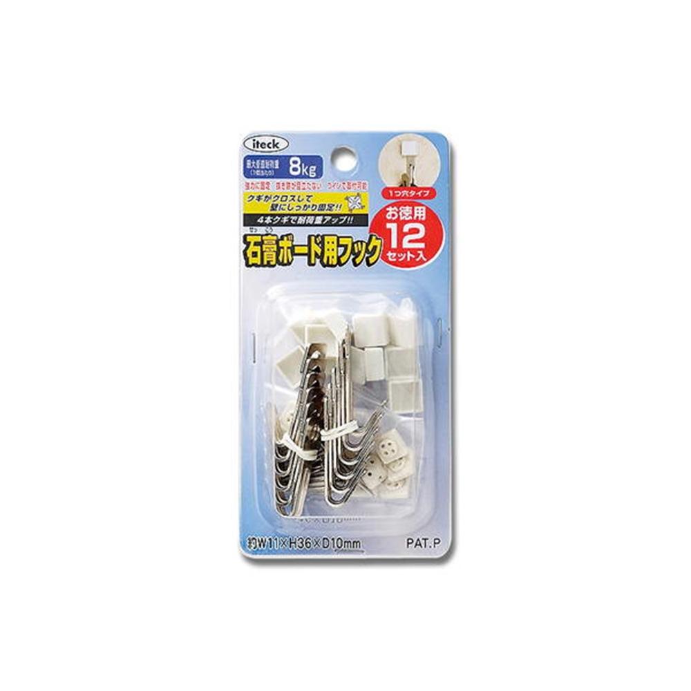 光(Hikari) KBFT−110石膏ボード用フック徳用