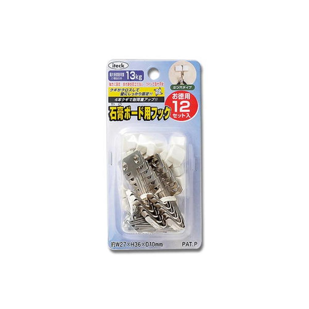 光(Hikari) KBFT−220石膏ボード用フック徳用