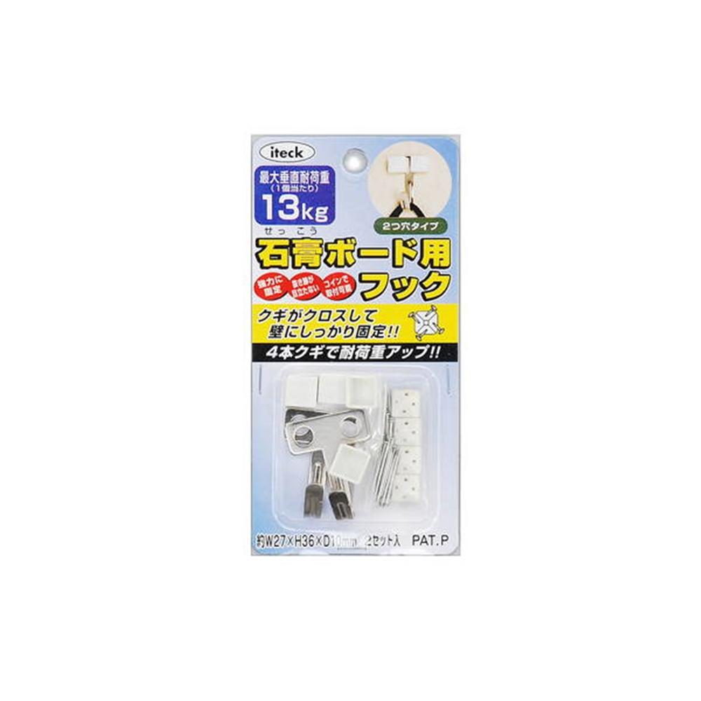 光(Hikari) KSBF−22 石膏ボード用フック2個入