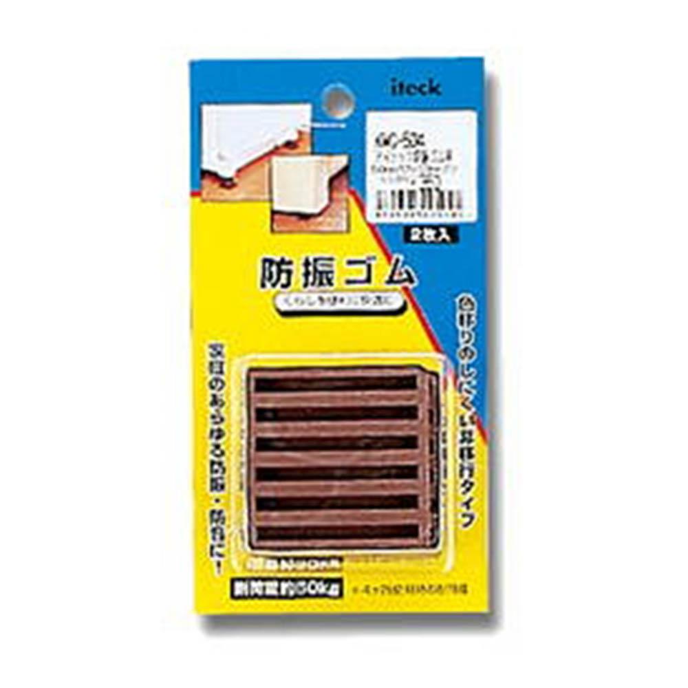 光(Hikari) KWG−504 アイテック防振ゴム茶