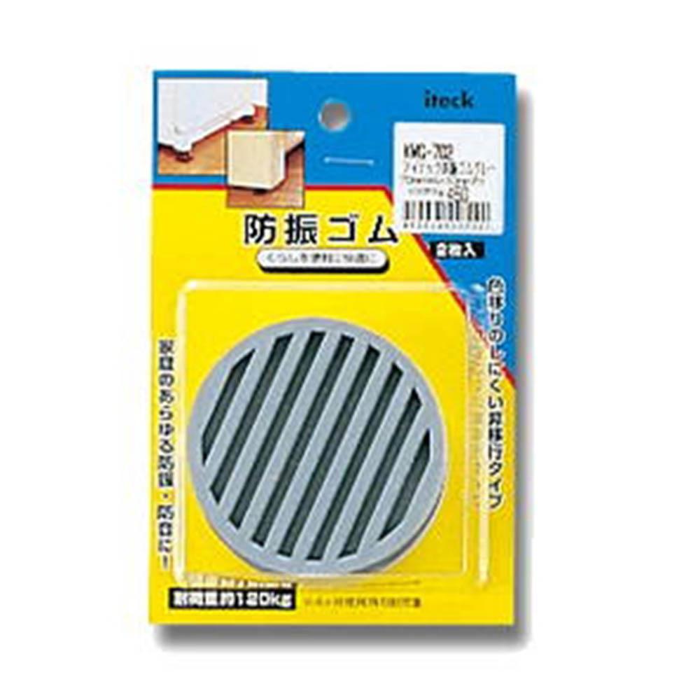 光(Hikari) KWG−702 アイテック防振ゴムグレー 丸