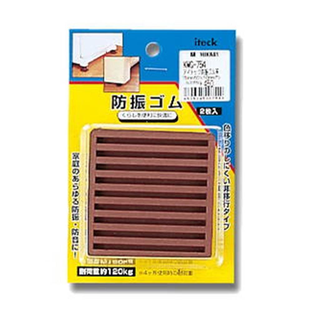 光(Hikari) KWG−754 アイテック防振ゴム茶