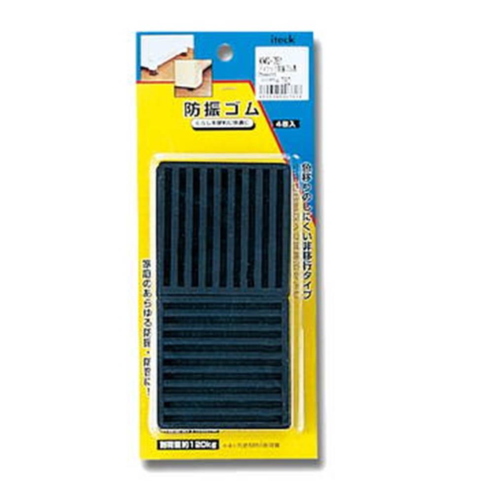 光(Hikari) KWG−761アイテック防振ゴム黒4枚入
