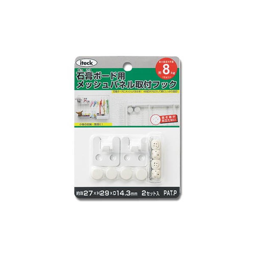 光(Hikari) KMPF−121 石膏ボード用メッシュ用フック(1P2個入)
