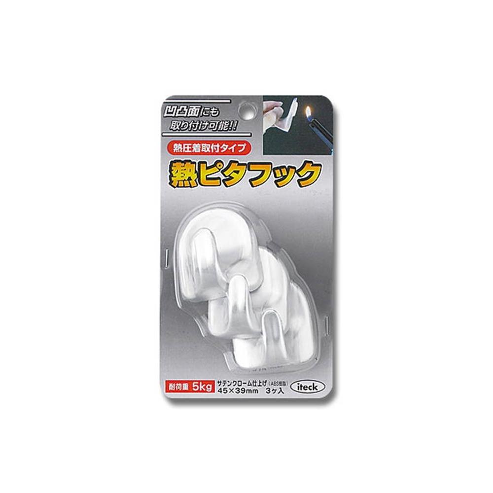 光(Hikari) NPF−45 熱ピタフック半円型 サテン