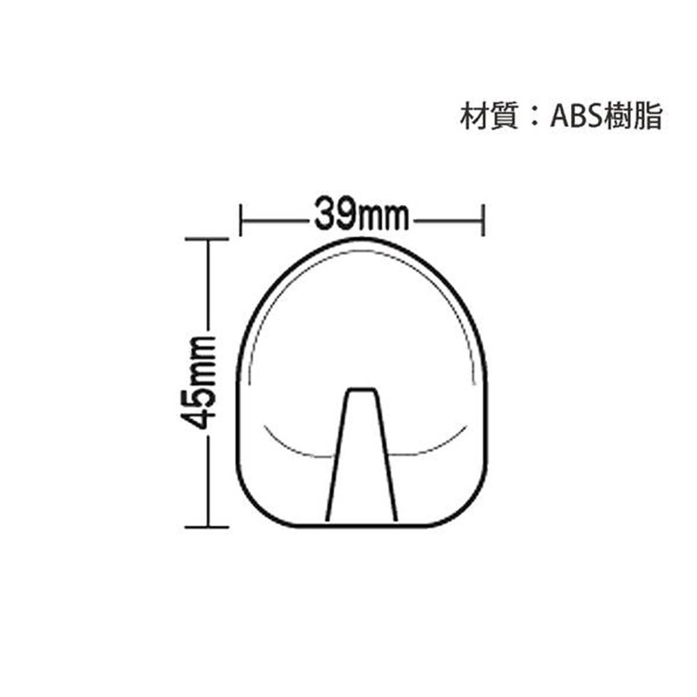 光(Hikari) NPF−46 熱ピタフック半円型 白