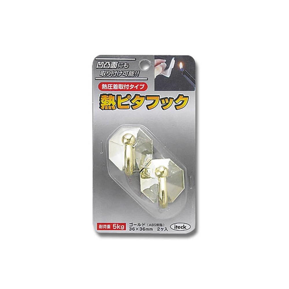 光(Hikari) NPG−36 熱ピタフック ゴールド