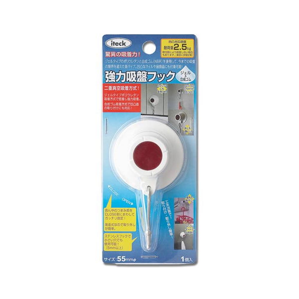 光(Hikari) KQJ−055 強力吸盤フック 55mm