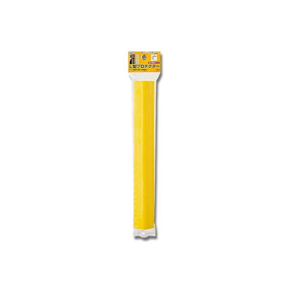 光(Hikari) KLPY−455 L型プロテクター黄 450×50×50