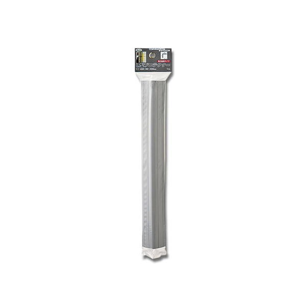 光(Hikari) KLPG−456 L型プロテクターグレー 450×50×50