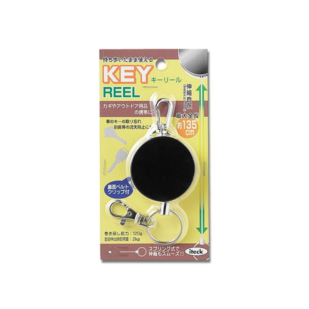 光(Hikari) KRB−120 KEY REEL1200