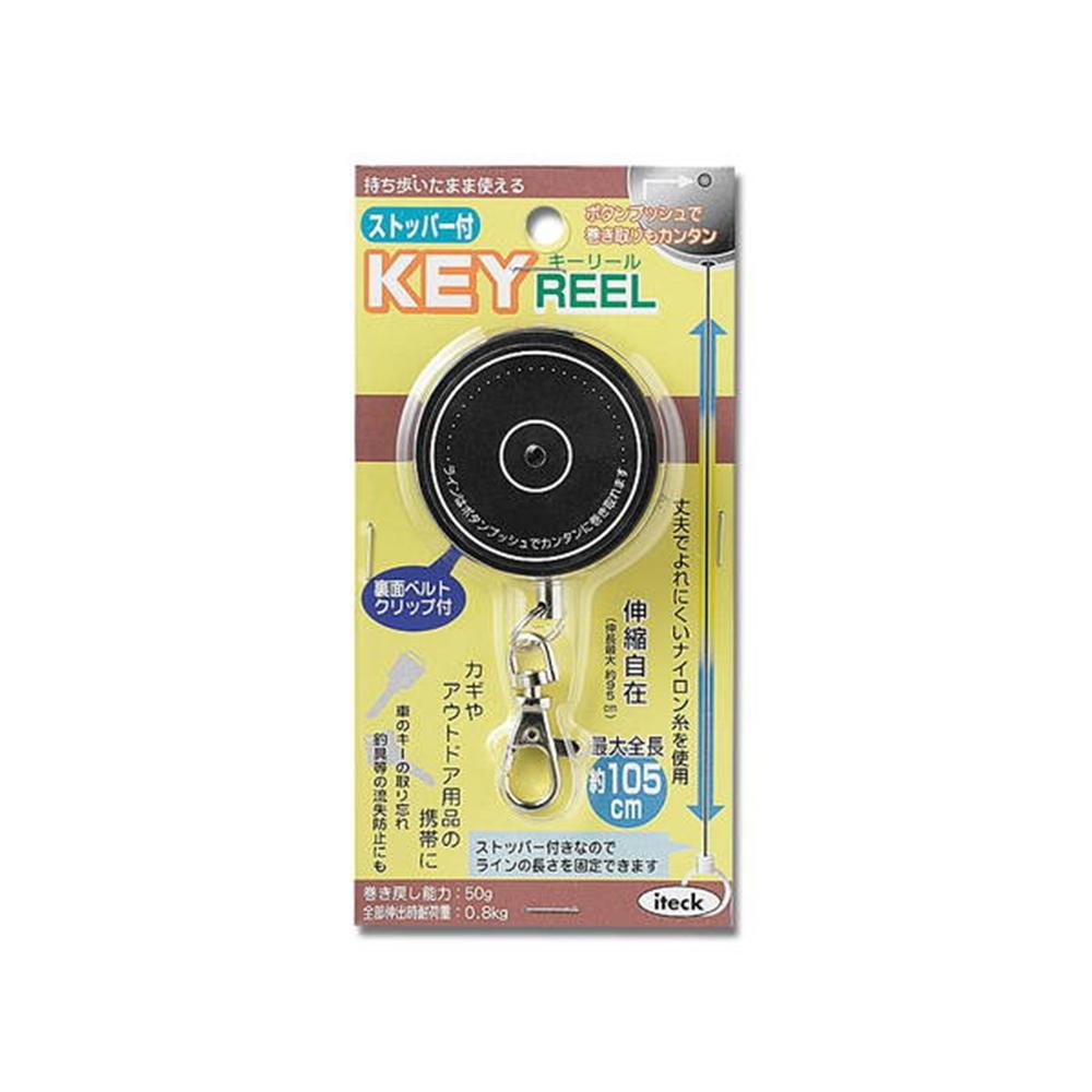 光(Hikari) KRB−90 KEY REEL900mm