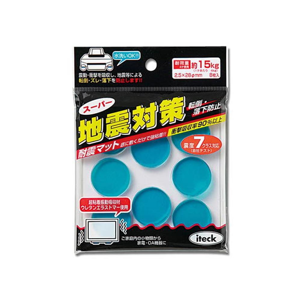 光(Hikari) KUE−225 地震対策2.5×28mm