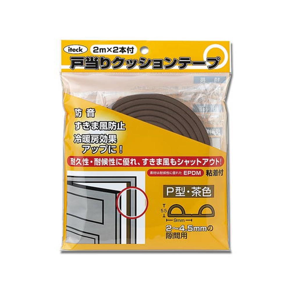 光(Hikari) KPT59−200 P型戸当防音テープ茶