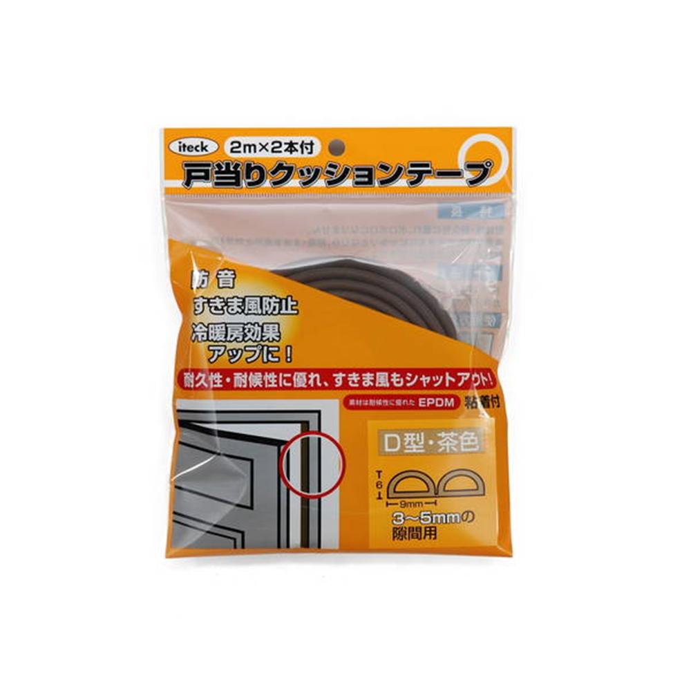 光(Hikari) KDT89−200 D型戸当防音テープ茶