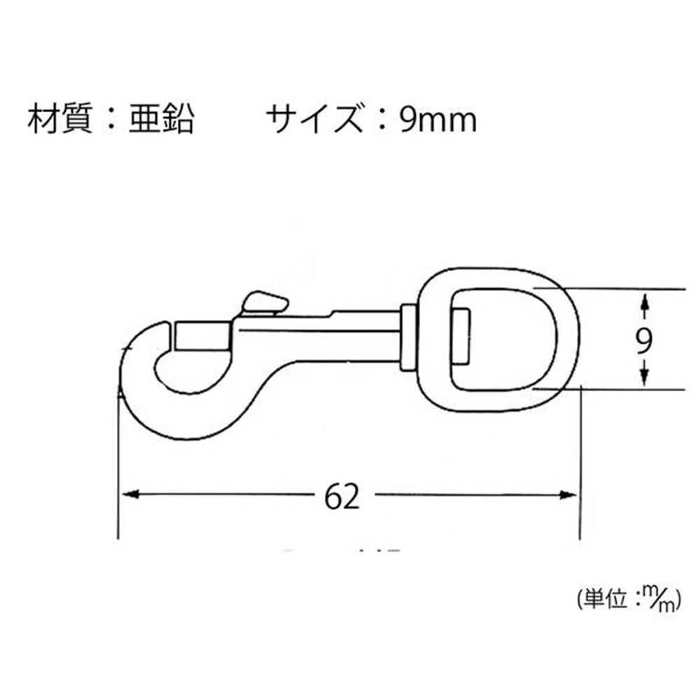 5024GBスナップ9mm