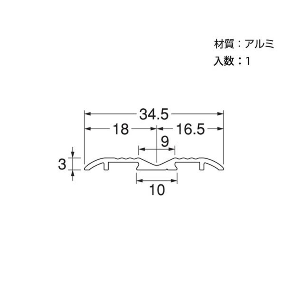 バリアフリーレール 35Sx2m オーク