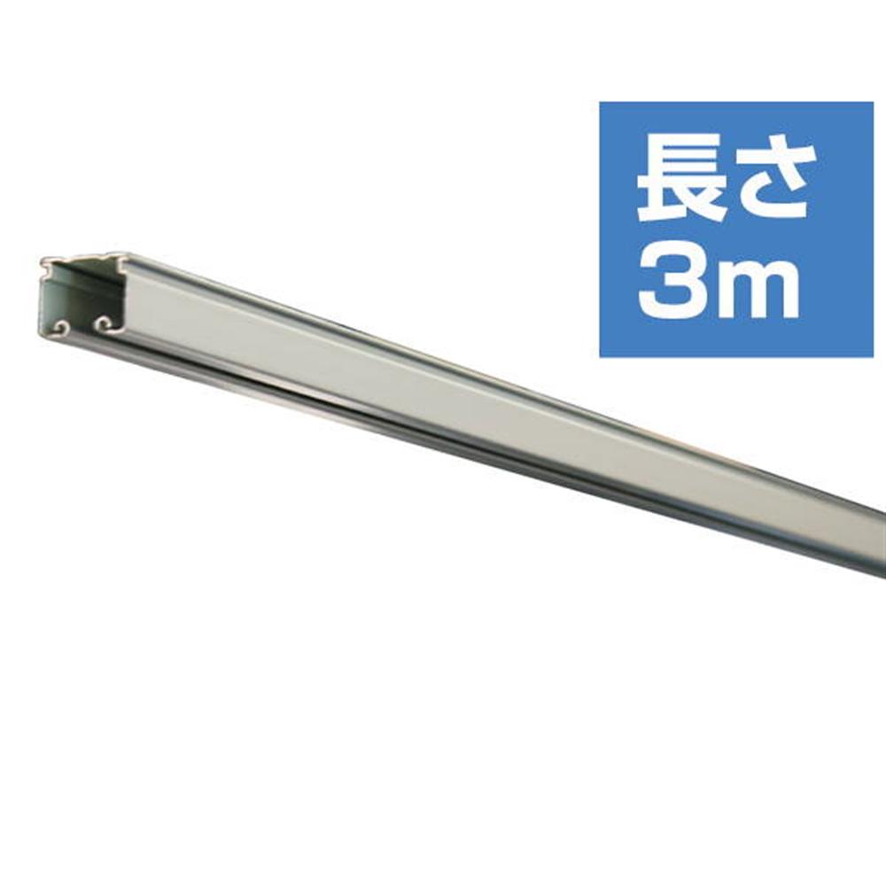 レクト30 アルミ レール 3m KS-30