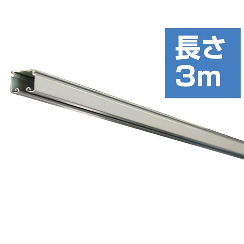 レクト30 スチール レール 3m KG-30