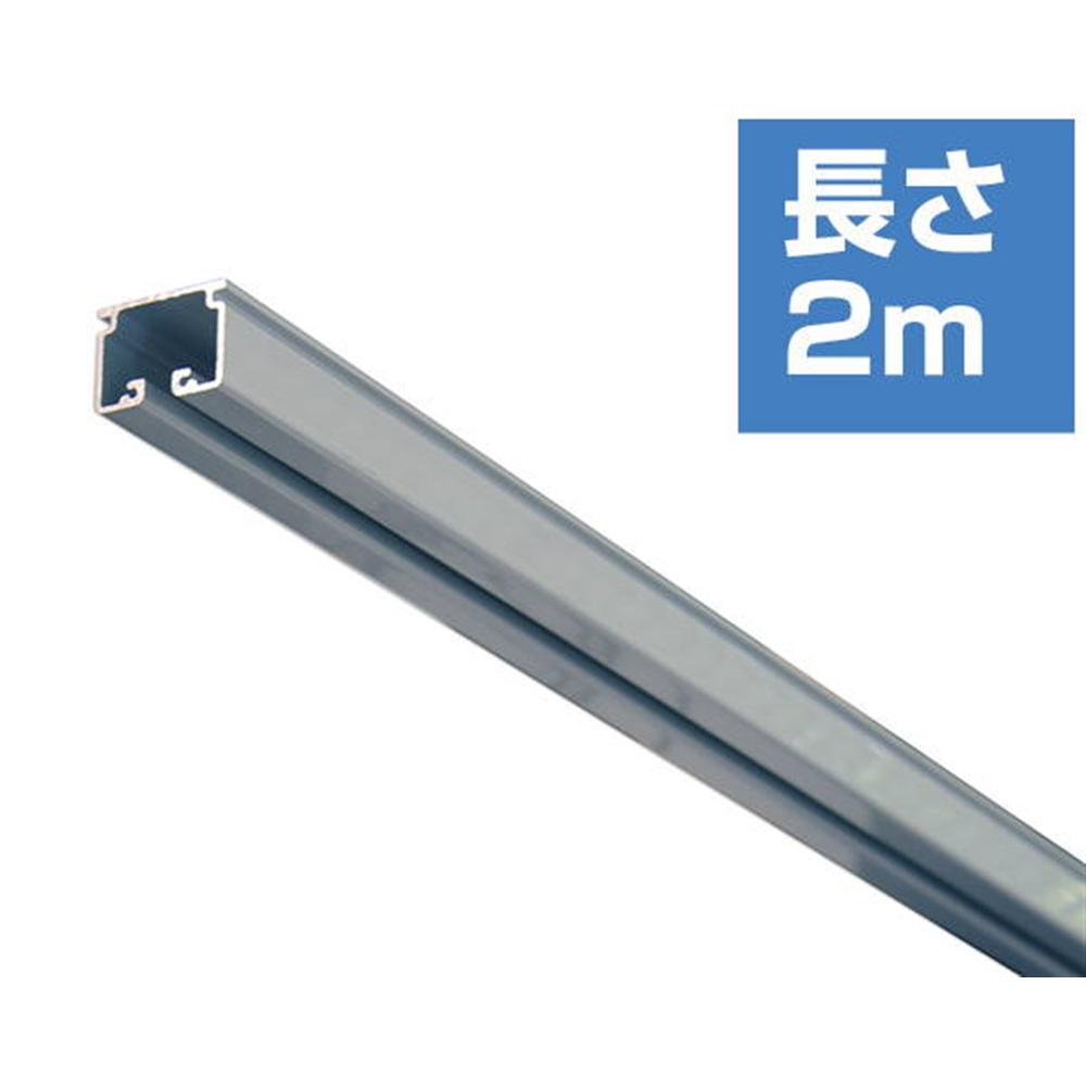 レクト40 スチール レール 2m KH-20