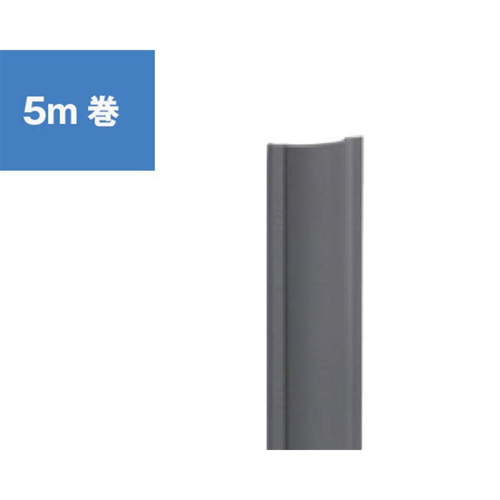 仕切レール サイドクッション 5m巻 MR-25