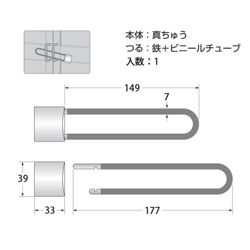 G-101弦長南京錠40mmx150mm 2本キー