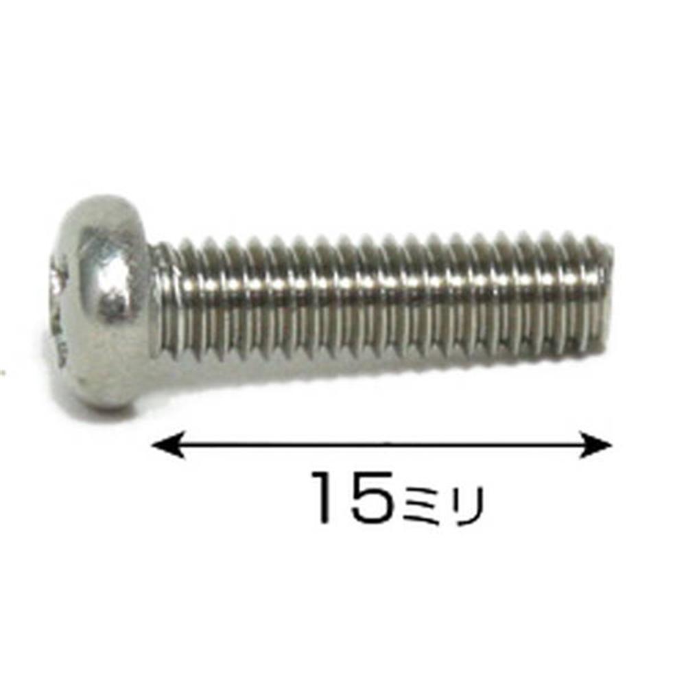 75544ステン鍋小ネジISO 4x15 約82本入り