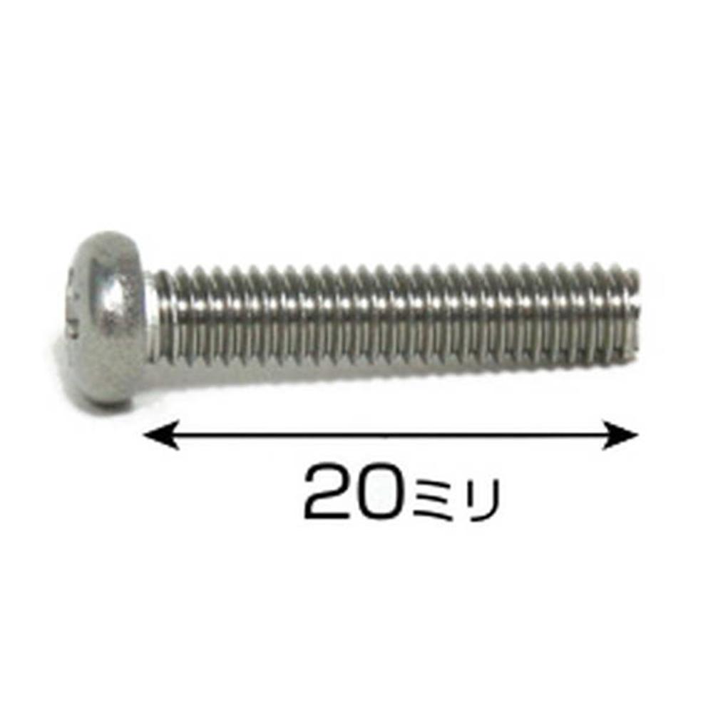 75545ステン鍋小ネジISO 4x20 約68本入り